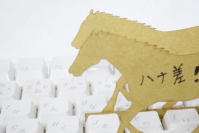 Deng On キーボードに立てられる馬メモ